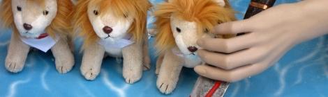 Löwenblut